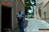 موزه باستان شناسی نطنز
