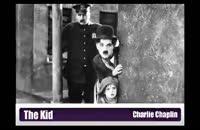 آهنگ چارلی چاپلین به نام The kid