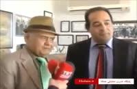 اکبری عبدی از ایرن رفت - کلیپ مصاحبه با اکبر عبدی در ترکیه و دلایل رفتن