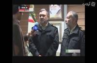 کشتار اشرار در اصفهان