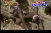 شکار مار بوآ بوسیله ی پای انسان
