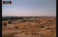 کلیپ تخت جمشید نماد تمدن ایران زمین
