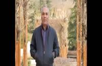 مهران مدیری و سفرهای نوروزی
