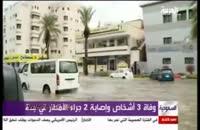 جاری شدن سيل در شهر جده عربستان