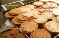 سوغات شهرها: سوهان زرند