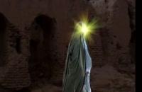 حضرت زهرا (سلام الله علیها) چگونه به دنیا آمدند؟ (فدایی دو ارباب)