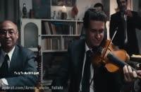 خوانندگی زیبای حامد بهداد در سریال دندون طلا