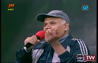 اینم ویدئوی زیبای توهین اکبر عبدی به اعراب