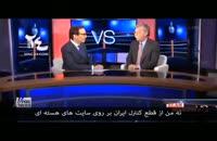 جان بولتون : شرایط برای تغییر رژیم در ایران مهیاست