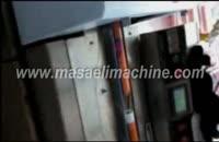 دستگاه بسته بندی سفره یکبارمصرف ماشین سازی مسائلی