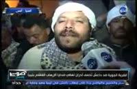 عزاداری جانسوز خانواده های قربانیان مصری توسط داعش