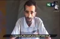 جنایات داعش سر بریدن 4 مصری به جرم جاسوسی
