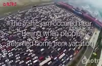 ترافیک جهنمی اتوبان چند بانده