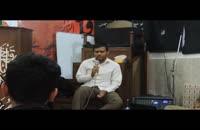 اجرای ابتهال استاد شهید امین باوی در بیت الاحزان آبادان