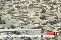 معرفی مناطق گردشگری بازار قیصریه در لار