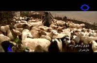 معرفی مناطق گردشگری _ مازندران