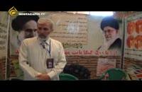 چشمه:معرفی طرح فرهنگی کشکول