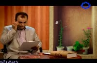 چند رباعی از عطار با دکلمه دکتر رشید کاکاوند