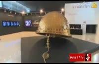 فروش اینترنتی آثار تاریخی توسط داعش