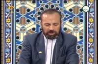مناجات خوانی آقای سید قاسم موسوی قهار