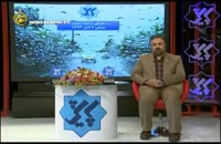 رونوشت یک نظرسنجی جهت اطلاع آقای روحانی