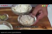 حلوای هندی آموزش شیرینی پزی