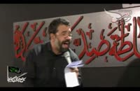 شب اول فاطمیه اول 1436 حاج محمود کریمی - قسمت چهارم