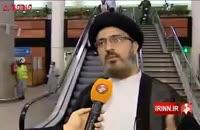 روایت حاجیان ازحادثه حوادث فاجعه منا فیلم