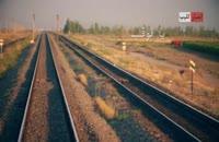 نماهنگ «قطار قم - مشهد»