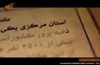 آیتالله آقانورالدین عراقی