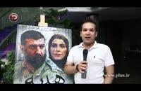 مادر علی انصاریان: کاش پسرم روحانی می شد!/اکران هدیه