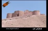 موزه قلعه جلال الدین