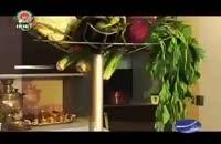روش تهیه سالاد سیب درختی