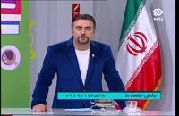 ملی شدن کباب بناب