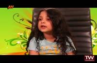 تاثیر شبکه های ماهواره ای بر کودکان