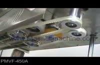 دستگاه دوخت ریلی ولومی با تاریخزن pmvf-450a