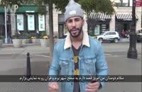 عکس العمل جالب آمریکایی ها به هنگام گوش دادن آیات قرآن