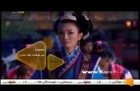 تیزر تبلیغ سریال کره ای سرنوشت یک مبارز از شبکه نمایش (زمان پخش)