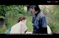 میکس احساسی و عاشقانه سریال کره ای سرنوشت ( ایمان )
