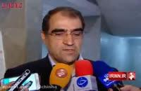 کشیدن بخیه بیمار فقیر درمانگاه دولتی اصفهان