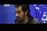 شهاب حسینی با شعور حسینی