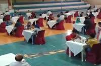 نخستین دوره مسابقات شطرنج جام اوز