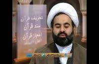 وضعیت اهل سنت در ایران چگونه است؟