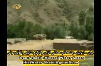 استان اردبيل  آب معدنی انزان