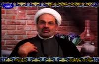 آموزش علوم اسلامی|کتاب حقوق|درس4|دکتر عزیزاللهی