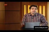 آموزش زبان HTML (قسمت دوم )