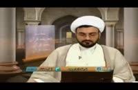 تفاوت های وهابیت با اهل سنت  (شنیدنی)