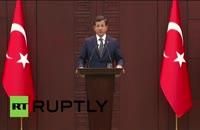 اعلام سه رو عزای عمومی در ترکیه توسط داووداوغلو