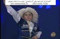 رقص آذربایجانی کودکان