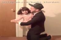رقص زیبای پدر و دختر
